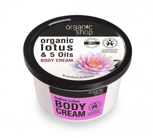 body cream lotos.jpg